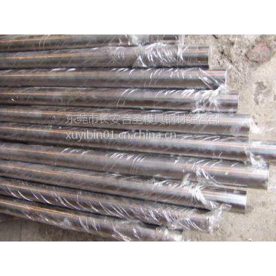 Cr15Ni60板材/圆棒/带钢/线材