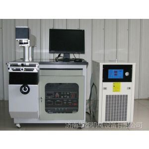 供应半导体激光打标机 激光标识标记机