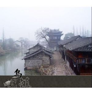 供应乌镇一日游-杭州旅行社-杭州出发-特价旅游