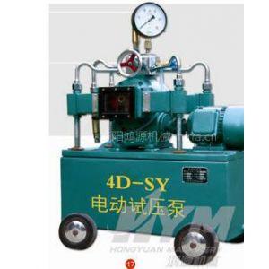 供应试压泵|电动试压泵|高压电动试压泵|压力自控试压泵|压力遥控自控试压泵