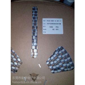 供应47UF50V贴片电解电容47UF50V6.3X7.7厂家直销