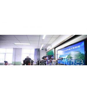 供应教育教学用触摸电视