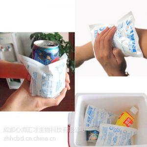 供应成都冰袋/冰皇冰袋/160克急救速冷冰袋/一次性冰袋/医用冰袋