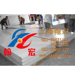 供应供应优质4A17(LT17)铝合金