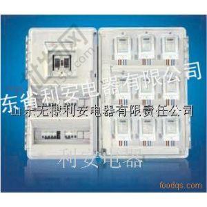 供应多表位智能pc电表箱