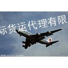 供应日本塑料手机包税进口|快件进口到深圳|外国包税进口