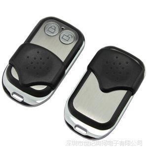 供应金属推盖2键电动车遥控器|电动车报警器遥控器