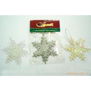 供应【宸烨塑胶】圣诞装饰挂件,圣诞五角星,圣诞雪花