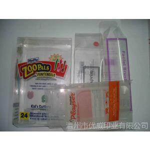 供应PP/PVC/PET包装盒,铝箔盒,塑料盒、斜纹盒、礼品盒、