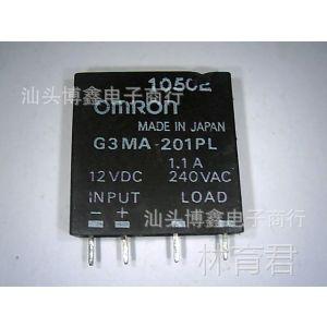 供应G3MA-201PL 12VDC 固态二手继电器