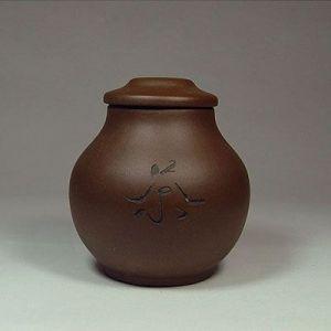 供应(小圆肚宜兴紫砂茶罐,约装75g散茶)