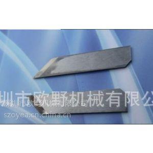 供应订做钨钢切刀