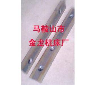 金龙QC12Y液压剪板机刀片