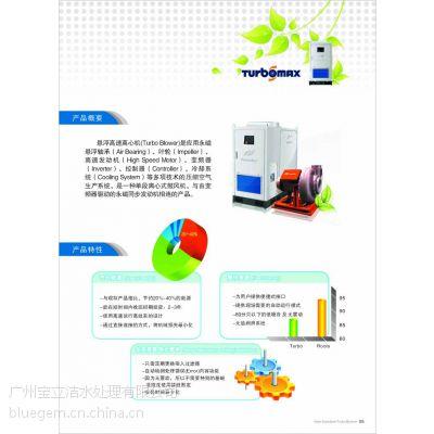韩国TurboMAX空气悬浮单级离心鼓风机