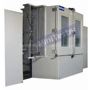 供应驱动轴高低温动态疲劳试验箱,等速万向节总成密封罩性能试验机