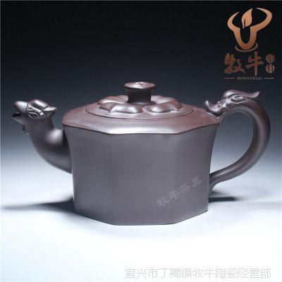 宜兴小品紫砂茶壶茶具 名家八方凤壶130毫升 紫砂礼品LOGO定制