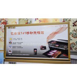 供应Epson A4,A3+照片打印机