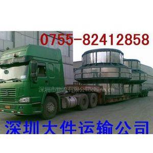供应深圳到西安专线物流大件运输深圳物流公司