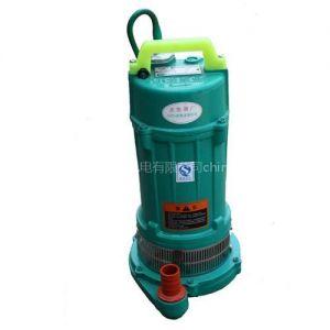 供应QDX型 铸铁潜水泵