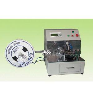 供应微电脑跳线套套管成型机/全自动跳线套管机/跳线自动套套管设备