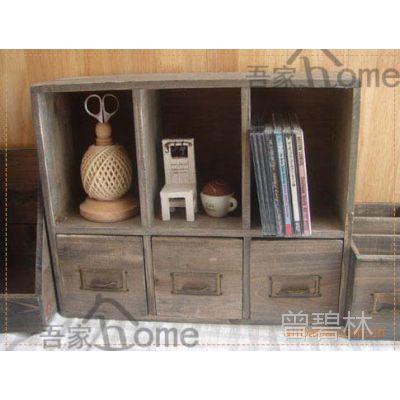 供应书立 实木书架 成人书架 创意书立木制书架 ZAKKA杂货 特价!