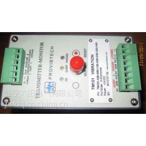 供应TM501-A00-B00-C00-D00-E01-F00-G00正品o