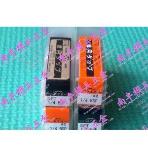 供应 日本富士牌英制侯牙丝攻单支板牙套装BSP英制管用丝攻丝锥