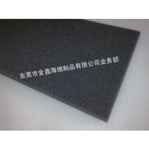 供应电子包装泡棉 包装制品配附件海绵 辅助包装泡棉材料