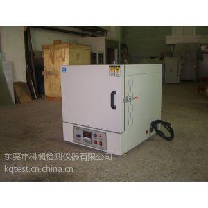 供应江苏省电热设备高温炉,干燥设备 箱式高温炉厂家报价