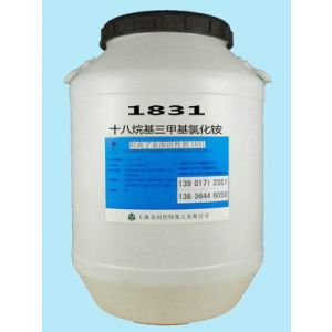 供应十八烷基三甲基氯化铵1831十八烷基氯化铵阳离子表面活性剂