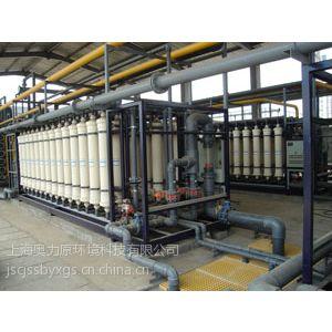 供应一体化超滤设备、小型生活饮用水超滤水处理设备