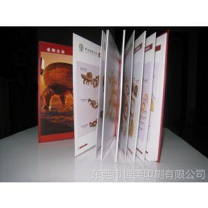供应东莞市恒美供应企业精装产品画册定制印刷 精装画册 精装本印刷