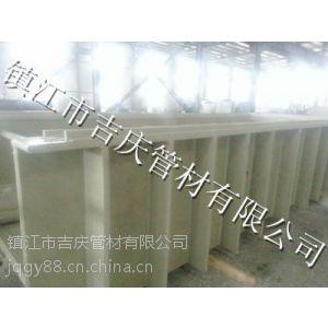 供应PP酸洗槽,加工耐用