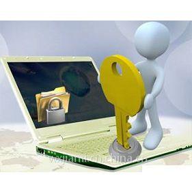 供应服务器加密软件信护数据内网泄密安全保护知识产权