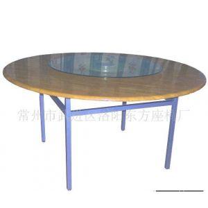 供应大圆桌餐桌酒店家具