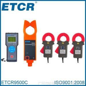 供应变比在线监测仪器ETCR9500C
