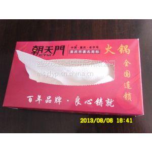 供应西安餐巾纸商家 印标餐巾纸订做 餐巾纸订做工厂 餐巾纸价格