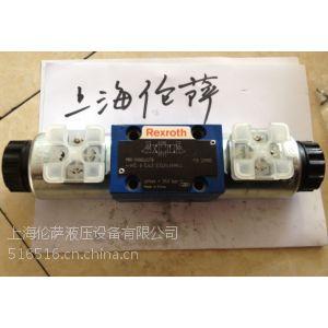 供应力士乐电磁阀4WE6E62/EG24N9K4大量现货特价供应