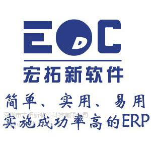 供应专业供应电机工厂管理软件