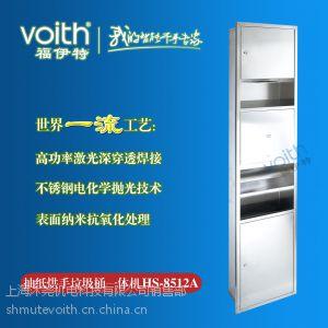 供应深圳三合一不锈钢手纸架HS-8512A