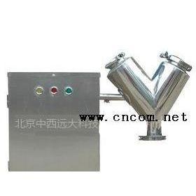 供应小型干粉混料机M9W-315983