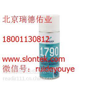 可赛新1790胶水 垫片清除剂 北京 总代理 现货 正品 特价//18001130812 可赛新
