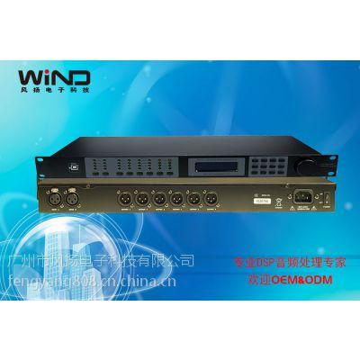 供应厂家直销DSC26二进四出音响处理器 音频处理器