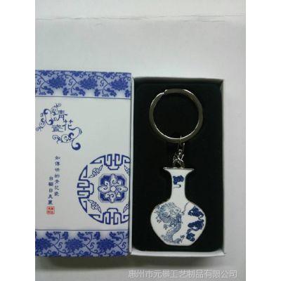 【专业生产】金属钥匙扣,印滴胶钥匙扣,青花钥匙扣