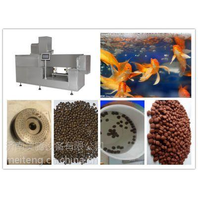 供应水产饲料机械