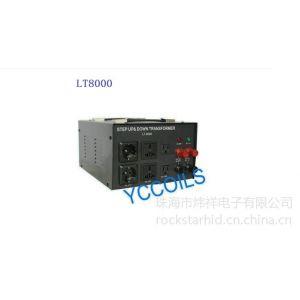 供应LT-8000 110V/220V升降变压器STEP UP&DOWN TRANSFORMER