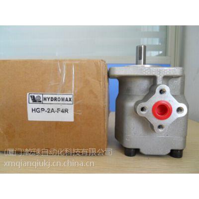台湾新鸿HYDROMAX定量液压齿轮泵HGP-2A-L9R