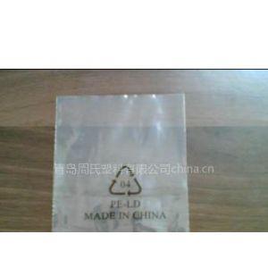 供应食品包装袋山东青岛周氏塑料