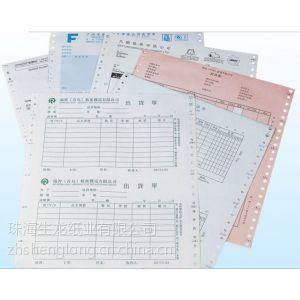 供应河北大型印刷厂电脑票据印刷、送货单、入库单商业印刷加工
