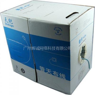 普天超五类网线,南京普天百兆超五类网线双绞线,优质家装网线